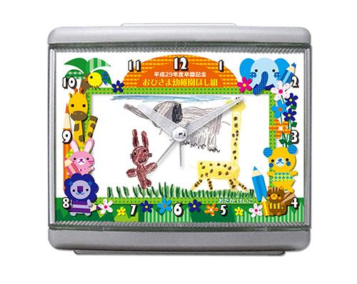 C33-doubutsu-oekaki-clock