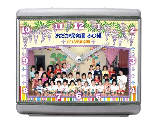 C33-fujidana-group-photo