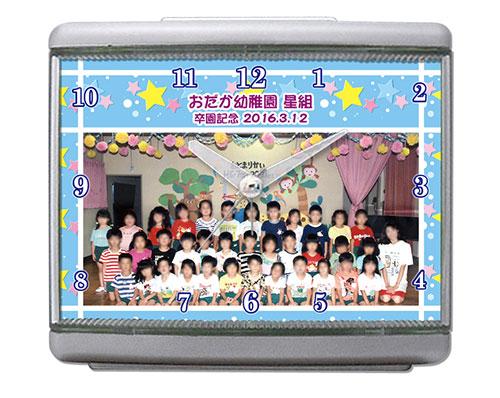 C33-hoshi-blue-group-photo