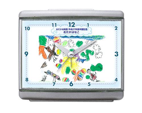 C33-kumo_blue-oekaki-clock