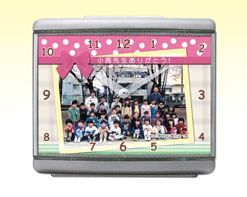 C33-ribonpink-present-to-the-teacher