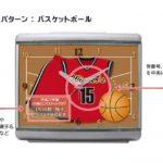 C33_uniform_basketball_l