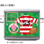 C33_uniform_rugby_l