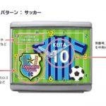 C33_uniform_soccer_l