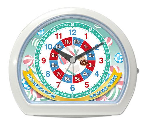 C34-ball-ducational-clock