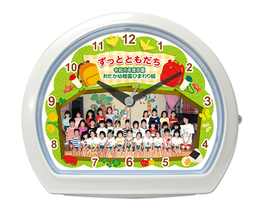 C34-excursion-group-photo-clock