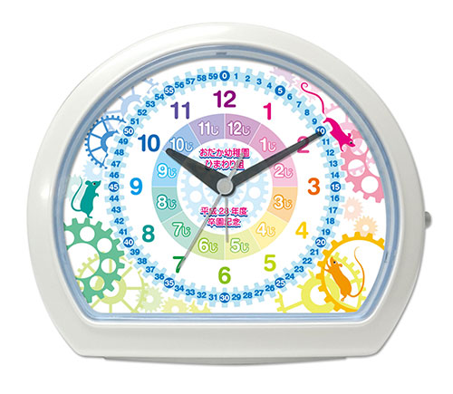 C34-haguruma-ducational-clock
