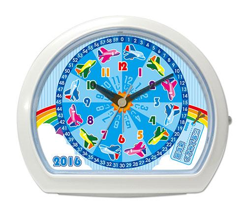 C34-hikouki-ducational-clock