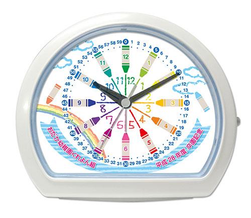 C34-kureyon-ducational-clock