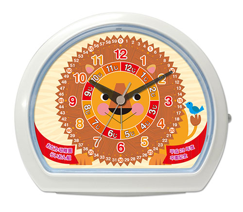 C34-lion-ducational-clock