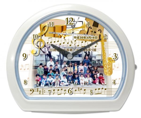 C34-musical-instrument