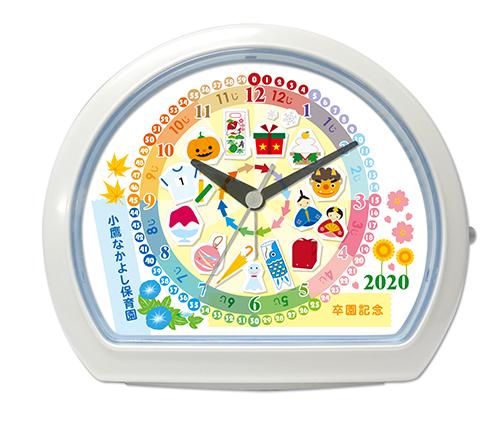 C34-season-event-ducational-clock