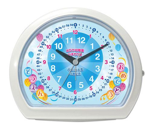 C34-soyokaze-ducational-clock