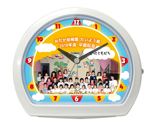 C34-sun-and-clouds-group-photo-clock