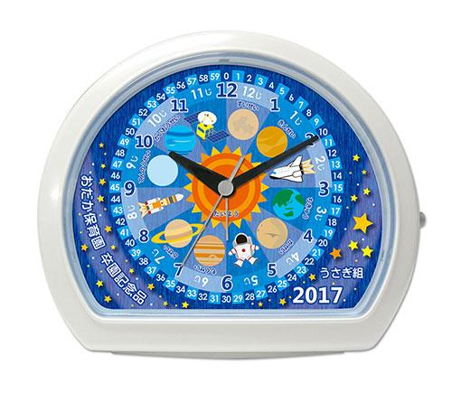 C34-taiyoukei-ducational-clock