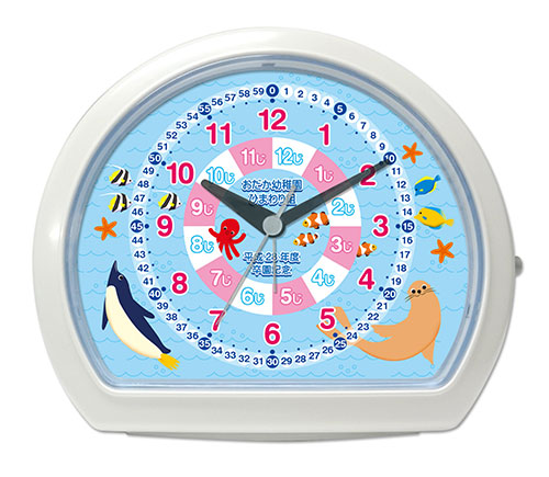 C34-umi-ducational-clock