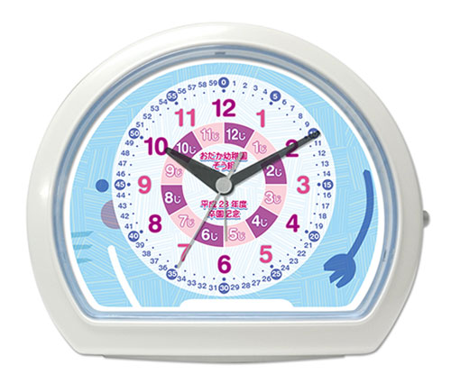 C34-zou-ducational-clock