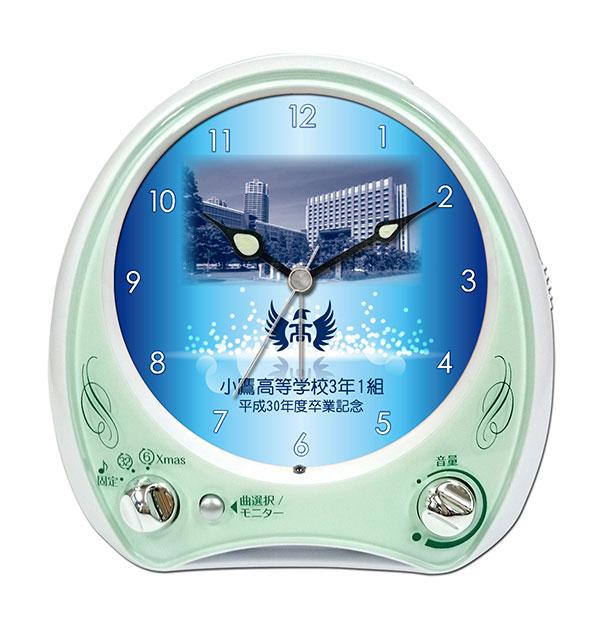C35-g-lumiere-blue