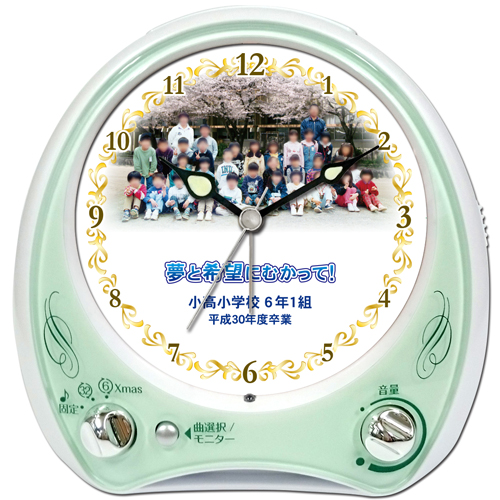 C35-gold-frame-group-photo-melody-alarm-clock