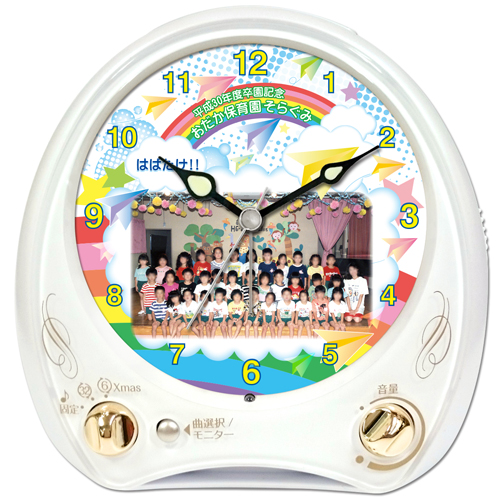 C35-kamihikouki-group-photo-melody-alarm-clock