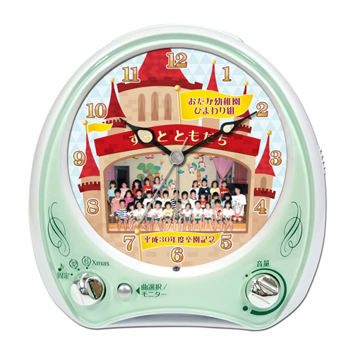 C35-oshiro-group-photo-melody-alarm-clock