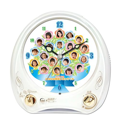 C35-w-hanataba-individual-photo-clock