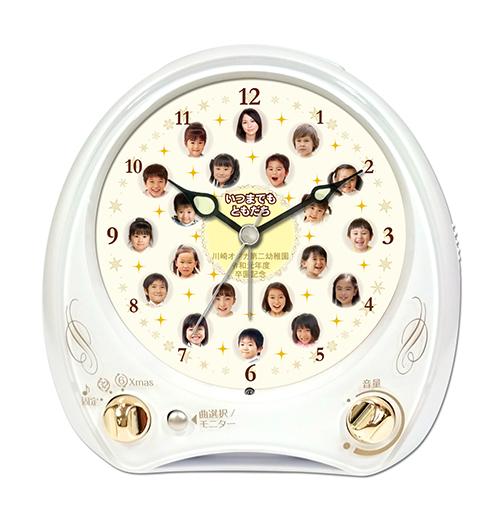 C35-w-kirakira-individual-photo-clock