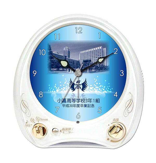 C35-w-lumiere-blue