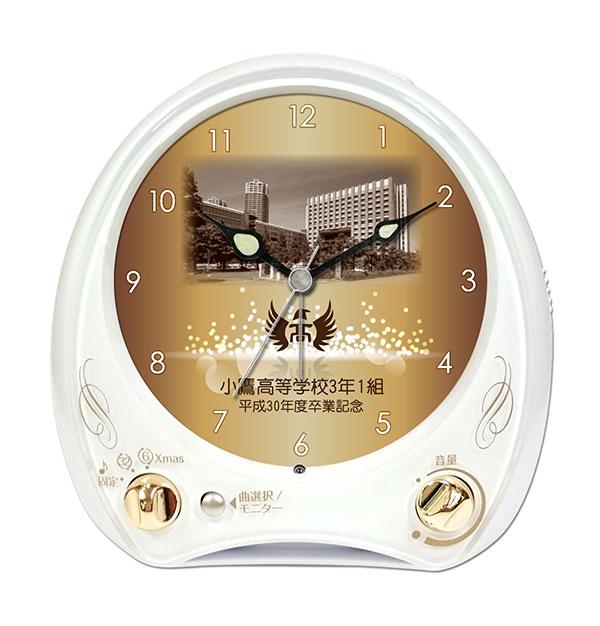 C35-w-lumiere-gold