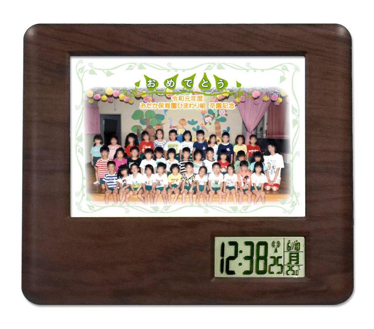 C37-leaf-group-photo