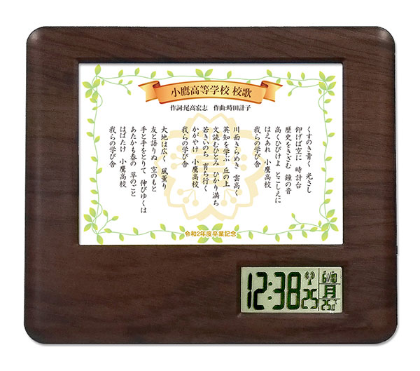 C37-leaf-song