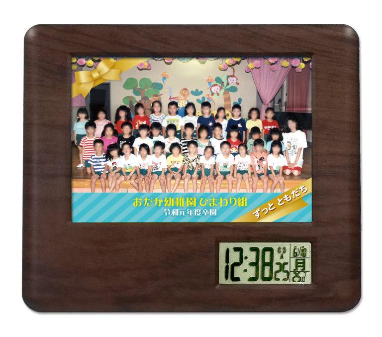 C37-okurimono-group-photo