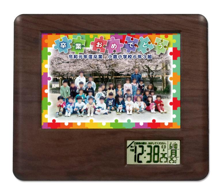 C37-puzzle-piece-group-photo