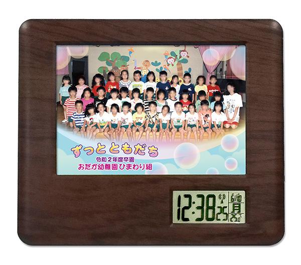 C37-soap-bubble-group-photo