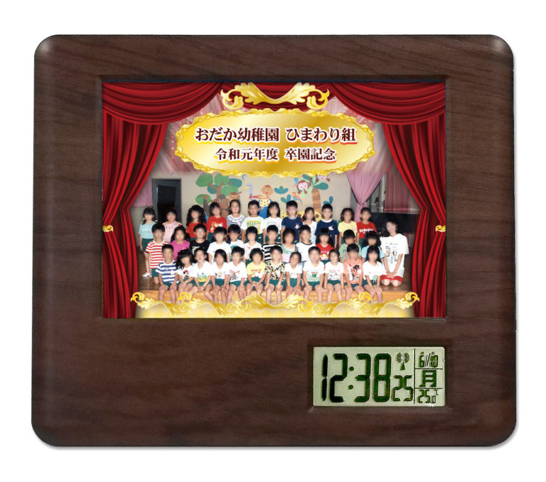 C37-stage-group-photo