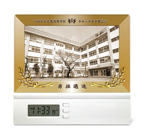 C40-laurel-gold-style