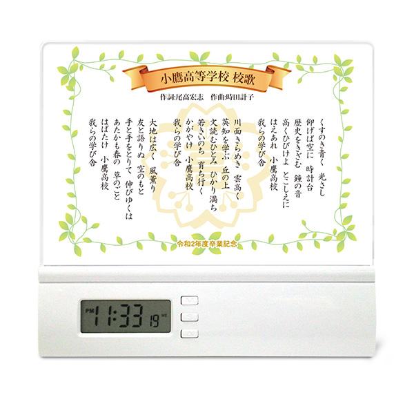 C40-leaf-song