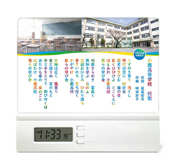 C40-nijiiro-letter-song