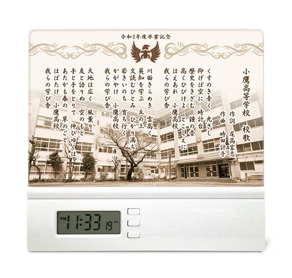 C40-sepia-vine-song