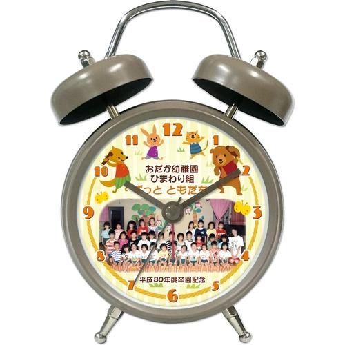 SM3-oonawatobi-group-photo-audio-clock