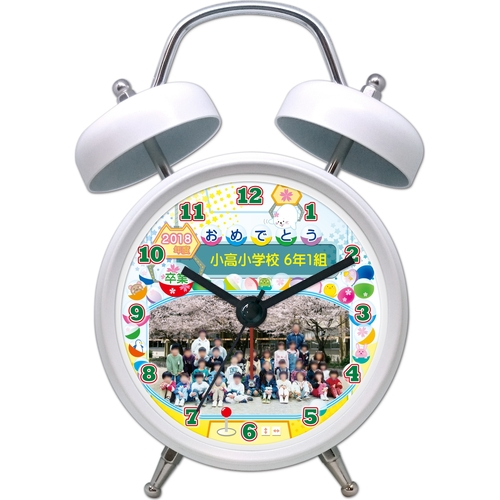 SM3-ufo-catcher-group-photo-audio-clock