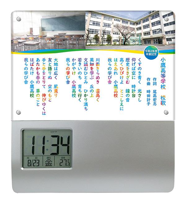 SM7-nijiiro-letter-song