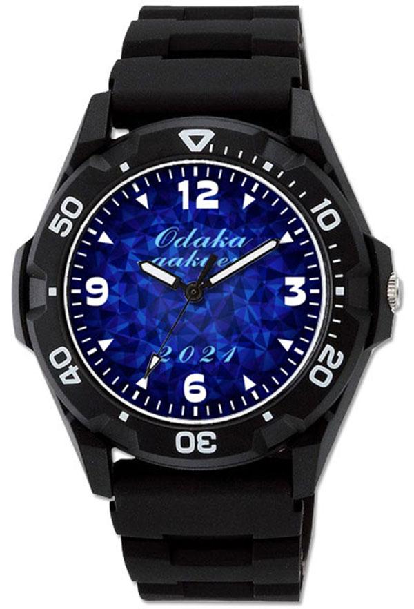 W45-kirakira-blue