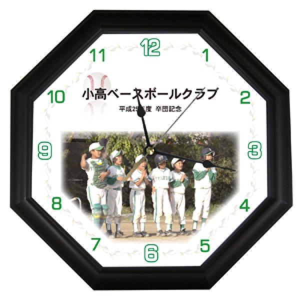 WA20_baseball_leaf_green_l