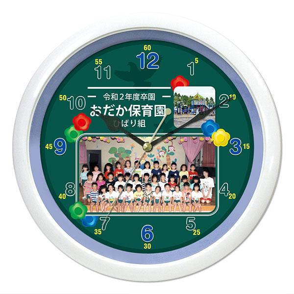 WK12-ohajiki-present-to-the-teacher-clock