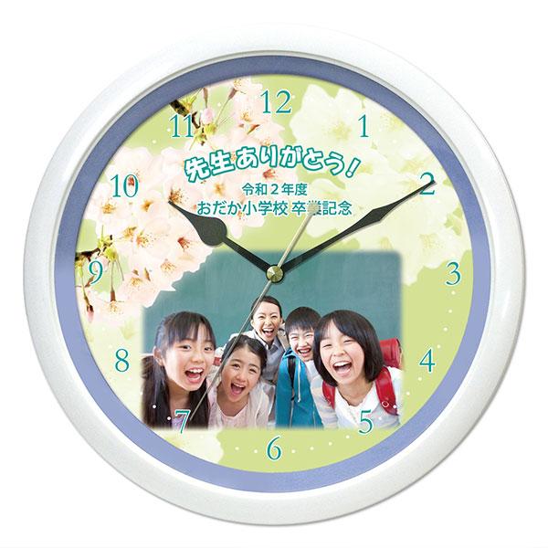 WK12-sakura-green-present-to-the-teacher-clock