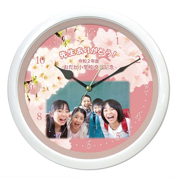 WK12-sakura-pink-present-to-the-teacher-clock