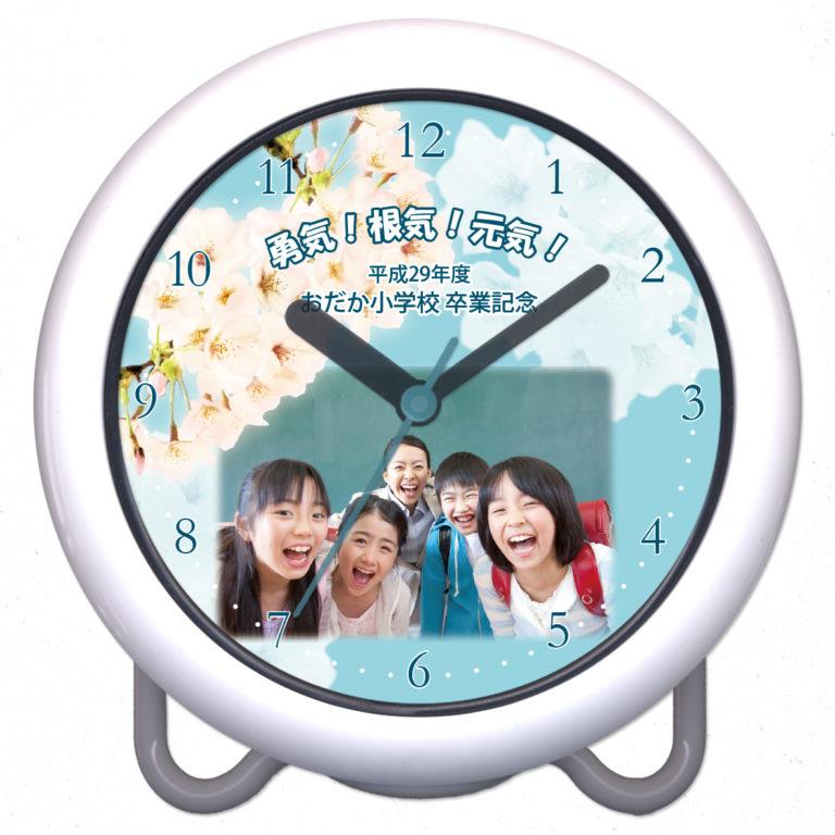 WK2-sakura-bule-present-to-the-teacher-clock