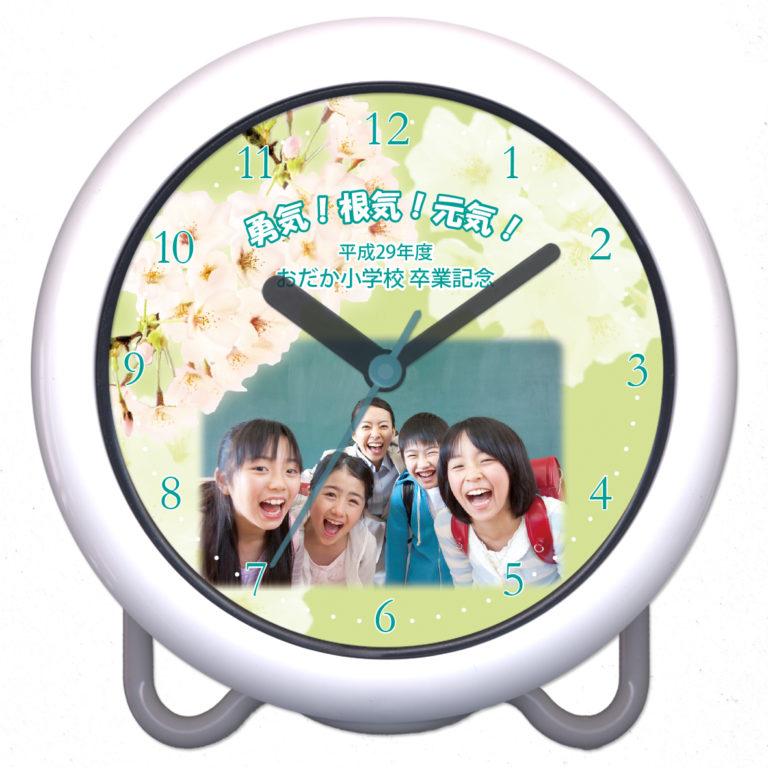WK2-sakura-green-present-to-the-teacher-clock