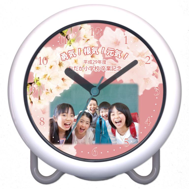 WK2-sakura-pink-present-to-the-teacher-clock